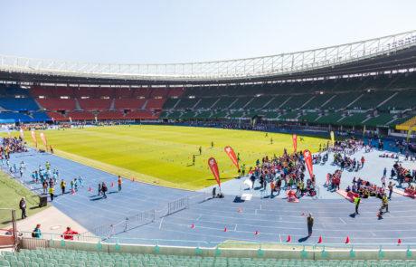 Ein Stadion von innen